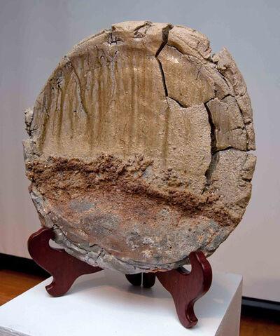 Hadrian Mendoza, 'Landscape'