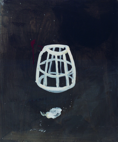 Amina Benbouchta, 'L'esprit/Le coeur', 2013