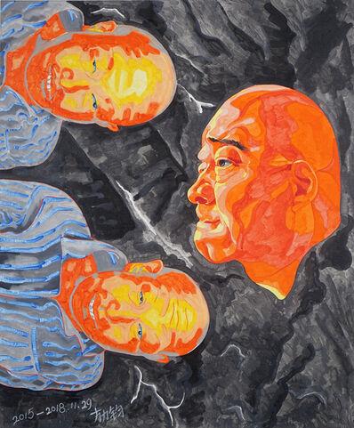 Fang Lijun, '2015-2018.11.29', 2018
