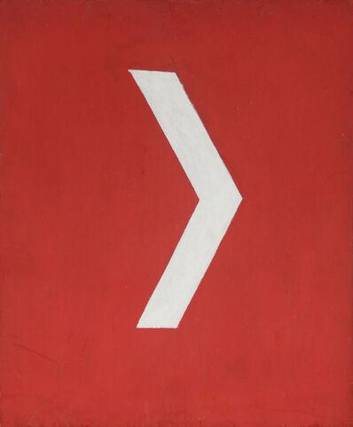 Mangelos, 'Glagolitic Letter C', 1978