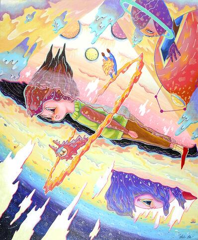 Miloza Ma, 'Search for Boundaries', 2015