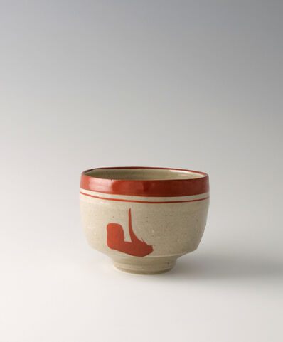 Shinsaku Hamada, 'Chawan, akae decoration'