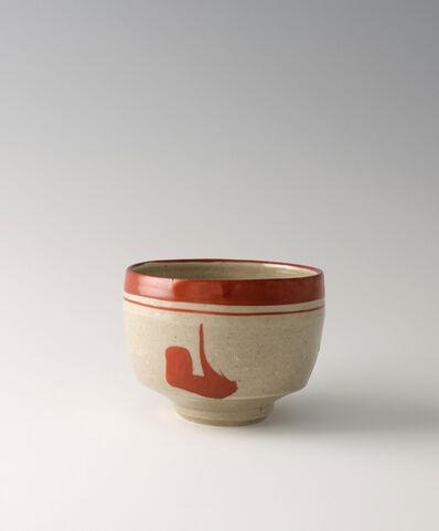 Shinsaku Hamada, 'Chawan, akae decoration'