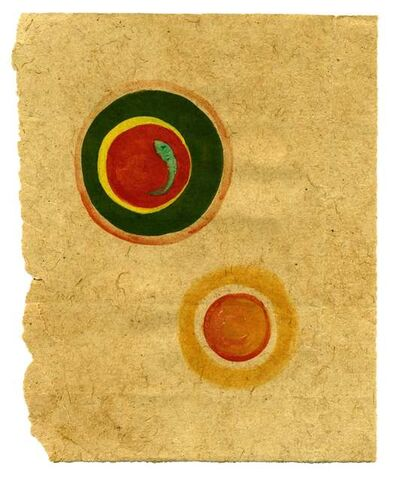 Unattributed Tantric Painting, 'Untitled', ca. 1980-2014