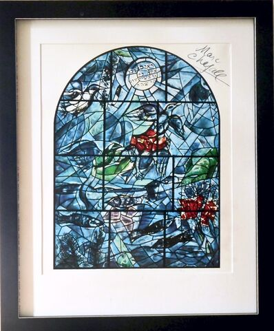 Marc Chagall, 'Jerusalem Windows', ca. 1962