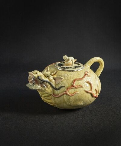 Ruiji Aiba, 'Qilin tea pot', 2020