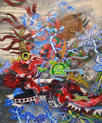 Jiha Moon, 'Blue Willow Slope', 2014
