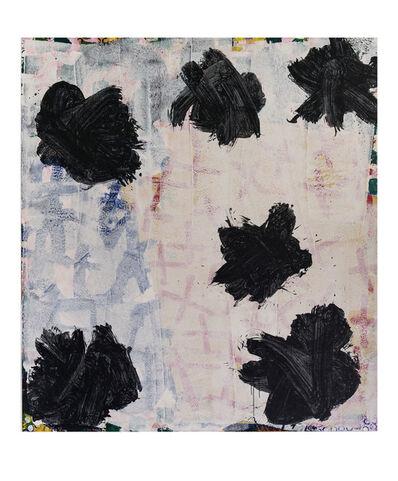 Franck Chalendard, 'Peinture pour temps de guerre n°4', 2012