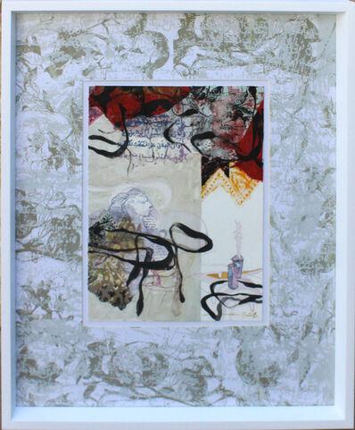 Jehad Al Ameri, 'Red', 2020