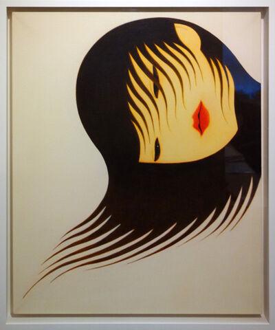 Hideaki Kawashima, 'lying', 2002