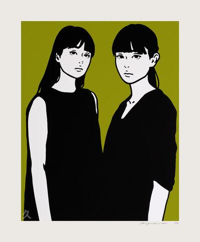 Kyne, 'Untitled M', 2021
