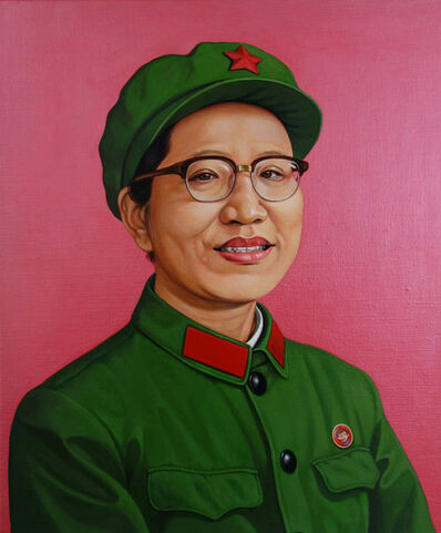 Chen Ching-Yao (陳擎耀), 'First Lady Project-Jiang Qing 江青', 2016