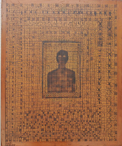 Tayseer Barakat, 'The Unknown', 1995