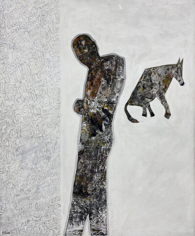 Tayseer Barakat, 'Separation #1', 2016
