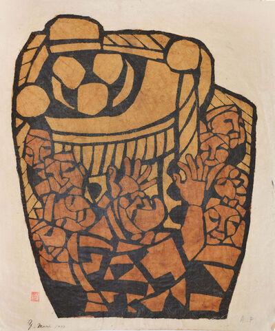 Yoshitoshi Mori, 'Movable Shrine ', 1958