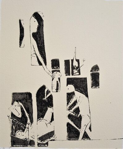 Yosl Bergner, 'Figures in the Window 1956', ca. 1980