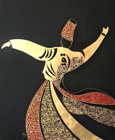 Amir Kamal, 'Whirling Dervish ', 2019