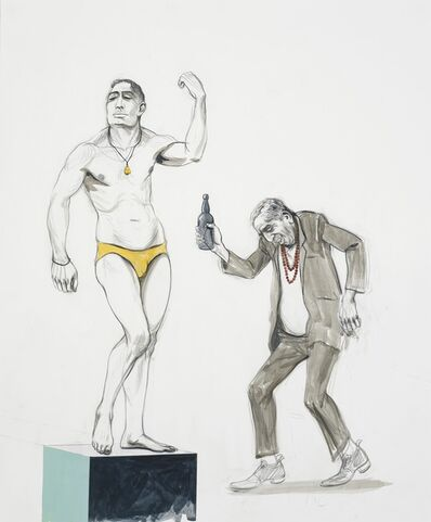 Charles Avery, 'Untitled (Study for Strongman with Celebrity Drunk)', 2020