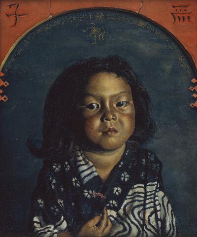 Kishida Ryusei, 'Reiko, Five Years Old', 1918