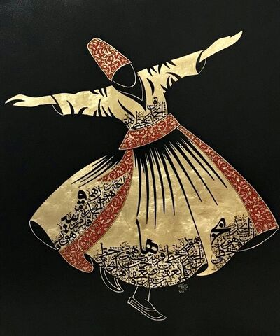 Amir Kamal, 'whirling Dervish', 2019