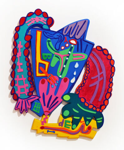 Elizabeth Murray, 'Sweetzer Suite-Messin' Around ', 2006