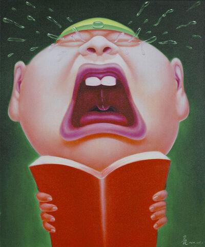 Yin Jun, 'Crying Boy', 2007