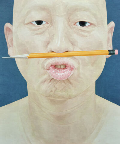 Ungpil Byen, 'Selfportrait as someone- pencil 2', 2016