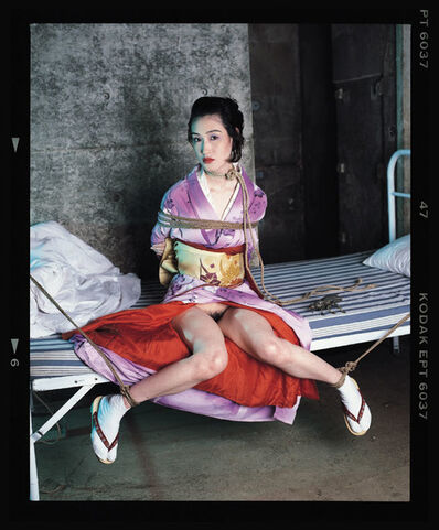 Nobuyoshi Araki, '67 Shooting Back #GDN162', 2007