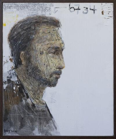 Loka Suara, 'Expression', 2019