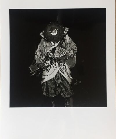 Issei Suda, '民謡山河 青森 三户', 1978