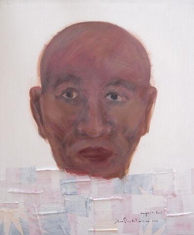 Shooshie Sulaiman, 'Negara Kecil #1', 2013