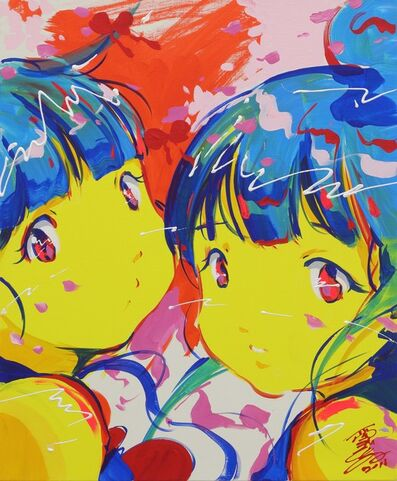 Kato Ai, 'live painting 3', 2018