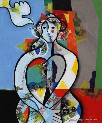Yoël Benharrouche, 'Message supérieur (Original)', 2015