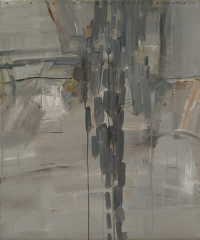 Liu Jian 劉堅, '抽象一号 Abstraction No.1', 2013