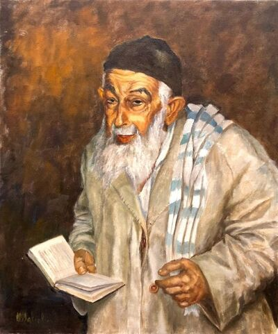 Unknown, 'Jewish Sephardic Sage Rabbi or Chacham in Traditional Dress Judaica Oil Painting', 20th Century