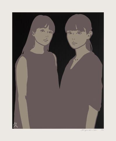 Kyne, 'Untitled O', 2021