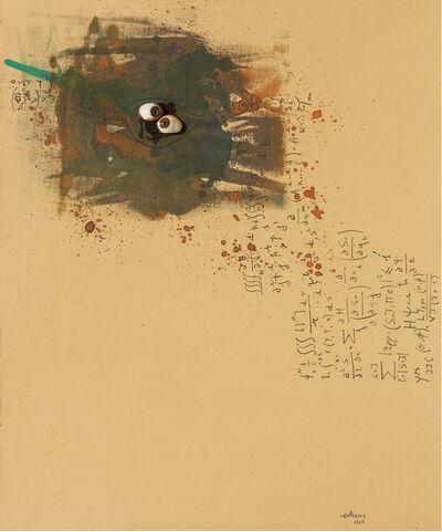Carol Rama, 'Senza titolo (Bricolage)', 1967