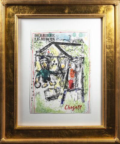 Marc Chagall, 'Derièrre le Miroir, Couverture: La Peintre devant le Village I (Cover of Dèrriere le Miroir No. 182: The Artist at the Village I) M 603a', 1969