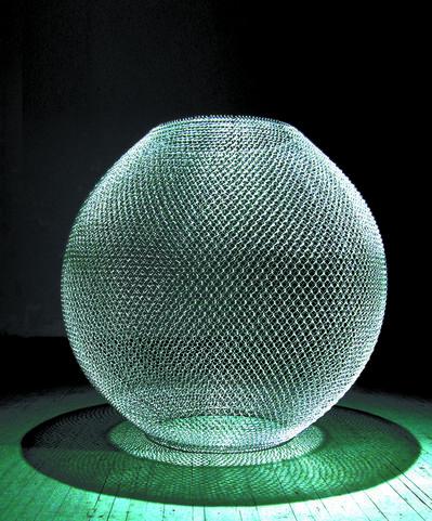 John Ruppert, 'Sphere'
