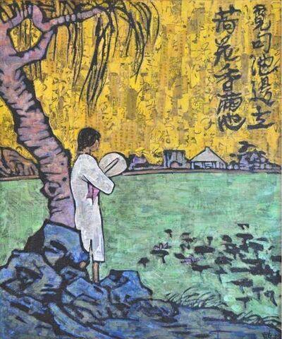 Xue Song 薛松, 'Reciting Poem Beside The Lotus Pond (在荷塘邊吟詩)', 2006