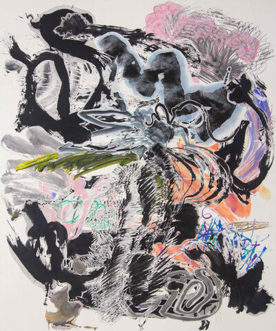 Wu Jian'an 邬建安, '500 Brushstrokes #62五百笔 #62', 2019