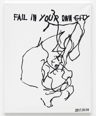 JIM JOE, 'FAIL IN YOUR OWN CITY', 2017