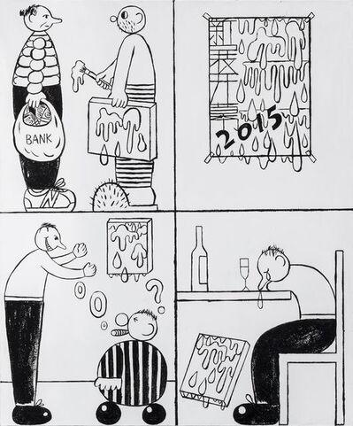 Yan Cong 烟囱, 'The Sorrow of A Galerist', 2015