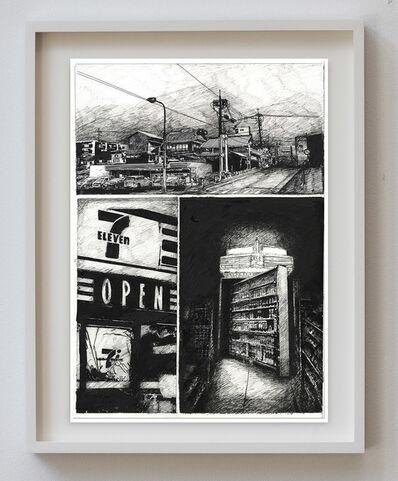 Philippe Parreno, 'House in Okayama proposal', 2015