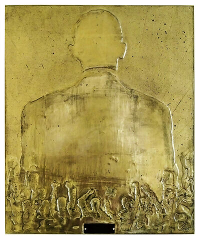 Garry Grant, 'POTUS Farewell Series Limited Edition Gold', 2016-2017