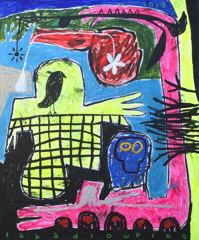 Iabadiou Piko, 'Optical Mindscape, Tekstur Pikiran Series #1', 2019