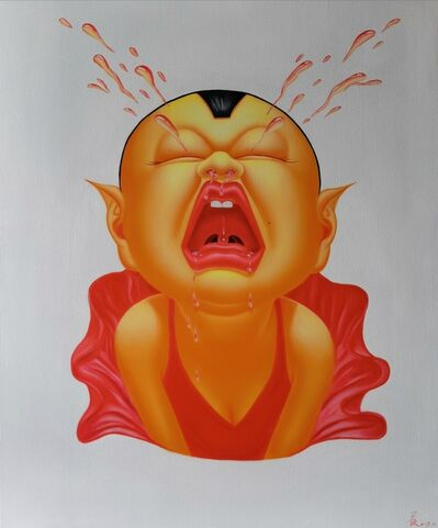 Yin Jun, 'Crying Baby', 2019