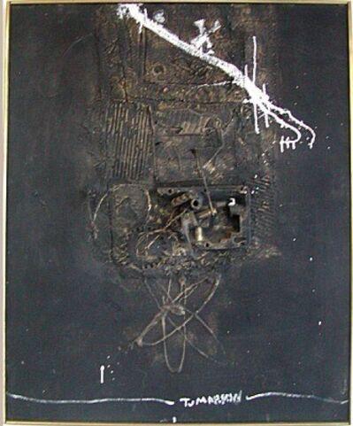 Igael Tumarkin, 'Untitled', 1965-1969