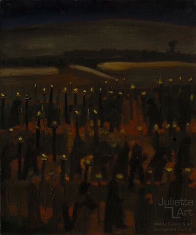 Liu Maonian, '九曲灯 - Curling Lanterns', 2011