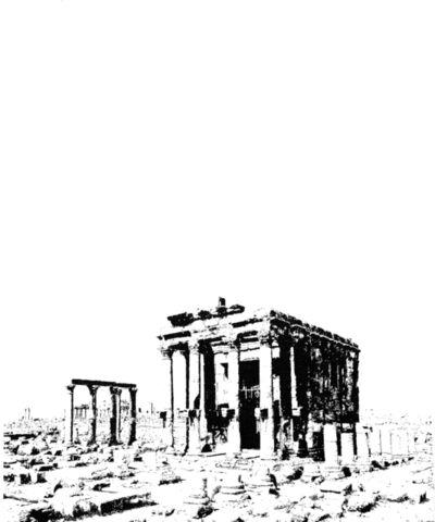 Emmanuel Regent, 'Palmyre (11 mars)', 2016